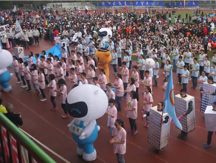 全国第七届城市运动会